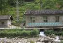 Small hydro (small hydroelectric)