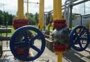 Naural gas