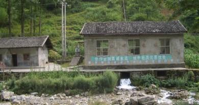 Small hydro - Hongping power station